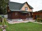 Скачать бесплатно фотографию  Cтроительство домов, бань,беседок Ремонт, Сочи ,Краснодар 39457862 в Сочи