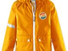 Новое изображение  Куртка LUMA Stup 39535207 в Иваново