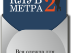 Уникальное фото  Мужская одежда 39652022 в Москве