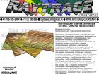 Свежее фотографию  Тактильная плитка поворотная из латуни (Купить в Астане) 39744905 в Омске