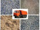 Скачать бесплатно фотографию  Строительные сыпучие материалы продажа в Челябинске 39751867 в Челябинске