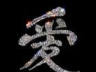 Скачать бесплатно фотографию  Термоаппликации на текстильные изделия готовые к переносу утюгом ,термопрессом 39785923 в Москве