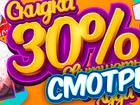Просмотреть foto  Распродажа футболок, худи, свитшотов 39860198 в Москве
