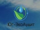Уникальное изображение  Разработка экологических проектов в Ростове 39934833 в Ростове-на-Дону