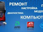 Увидеть foto  Оперативный ремонт на дому и в офисе с выездом 40013957 в Павловске