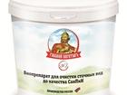Увидеть фото  Биологическая очистка сточных вод, Биотехнологии, 40059428 в Москве