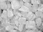 Уникальное фото  Парафенлендиамин по доступным ценам в любой фасовке 40186261 в Ижевске