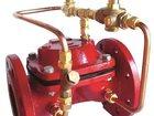 Скачать бесплатно изображение  Редукционный клапан давления воды / регулятор давления после себя АСТА 40301269 в Владимире