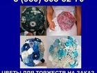 Скачать бесплатно foto  Handmade цветы для торжеств Липецк 42098247 в Липецке