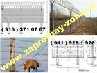Смотреть фотографию  Защита периметра колючей проволокой Егоза 42463344 в Санкт-Петербурге