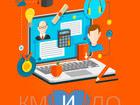 Просмотреть изображение  Дистанционные курсы повышения квалификации и переподготовки 44629136 в Краснодаре