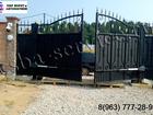 Уникальное фотографию  Продажа въездных ворот в Балашихе и Московской области, 44741776 в Кургане