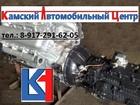 Скачать бесплатно изображение  Замена двигателя Камаз на Ямз 52201452 в Новосибирске