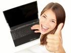 Скачать бесплатно фотографию  Ремонт компьютеров и ноутбуков, Вызов мастера на дом 65231725 в Кургане