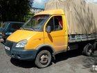 ГАЗ ГАЗель 3302 2.3МТ, 2005, 166000км