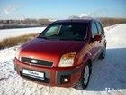Ford Fusion 1.6AT, 2007, 134000км