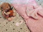 Конверт-одеяло новое