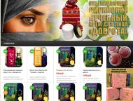 Интернет-магазин натуральной косметики Натуральная лечебная арабская косметика и