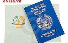 Утерян паспорт ин, гражданина ФИО Нозиров М.