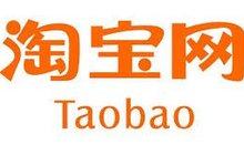 Товары Таобао на русском языке