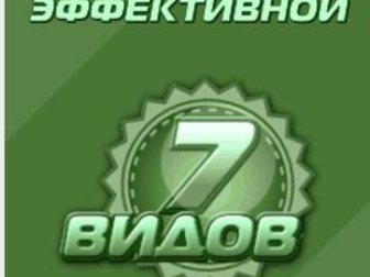 Свежее foto  Работа в интернете для начинающих 32579074 в Москве