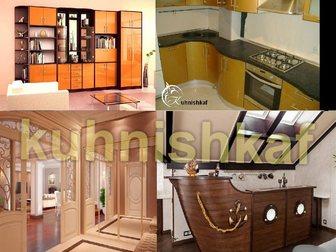 Скачать бесплатно фото  Прекрасная мебель на заказ 33164334 в Москве