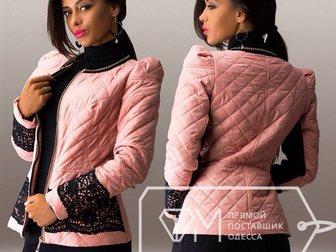 Новое фото  Модная женская одежда оптом и в розницу, Низкие цены, 33363616 в Кургане