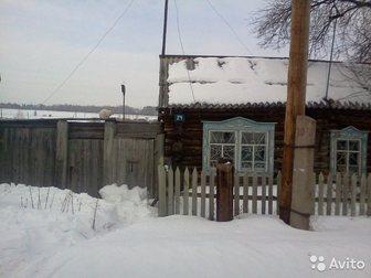 Свежее изображение Продажа домов Продам дом Курганская область,Каргапольский р-н с, Б, Банниково 33788139 в Кургане