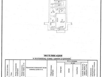 Свежее изображение  1-комн, кв, , ул, Титова, 1 33946869 в Новосибирске