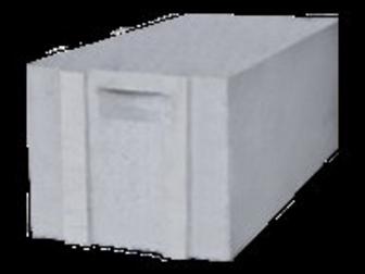 Увидеть foto Строительные материалы Предлагаем Газобетонный блок Пораблок  33988155 в Кургане