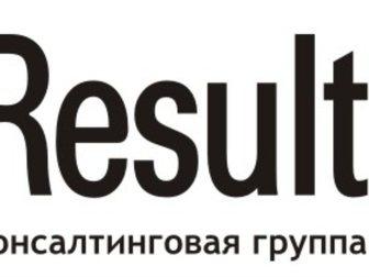 Скачать фото Разные услуги Услуги по разработке бизнес плана в Екатеринбурге 34013541 в Кургане