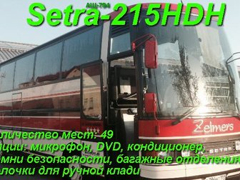 Смотреть фотографию  Заказ автобуса для экскурсии в Перми 34166062 в Перми