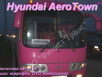 Просмотреть foto  Путешествие на автобуса 25-30 мест 34215301 в Перми