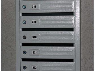 Смотреть фотографию  Почтовые ящики в подъезд Классические 35860737 в Саратове