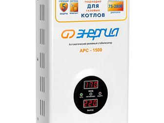 Скачать бесплатно изображение  Стабилизаторы Энергия – лучший выбор! 36735065 в Смоленске