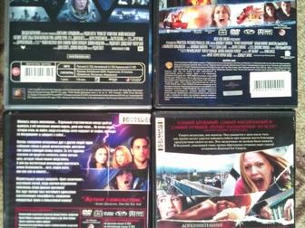 Свежее фото Другие развлечения DVD диски с фильмами 37224933 в Кургане