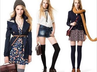 Свежее фото  модная женская одежда оптом по оптимальным ценам, 38568876 в Казани