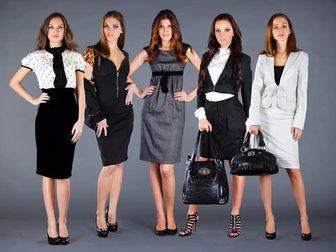 Увидеть foto  модная женская одежда оптом от производителя, 38579572 в Самаре