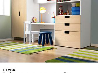 Скачать бесплатно фотографию  Детская мебель ikea ( икеа, икея) 38694696 в Кургане