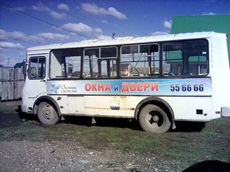 Скачать foto  Автобус паз 2009 г 39218641 в Стерлитамаке