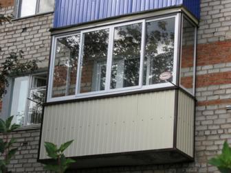 Скачать бесплатно фото  Остекление, ремонт и обустройство балкона под ключ 39341999 в Москве