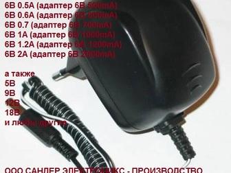 Уникальное фото  Зарядное устройство для весов, блок питания для весов 40853596 в Москве