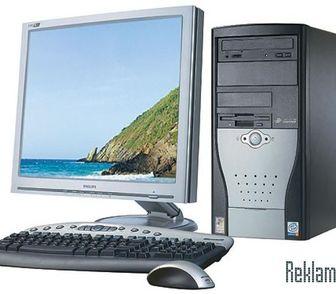 Фото в   Ремонт компьютеров и ноутбуков чистка любой в Кургане 0