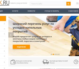 Фото в   Предлагаем клей для паркета, массива, пробки, в Челябинске 90