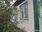 Фото в Недвижимость Продажа домов Продается саманный дом оббит цементной плиткой, в Курганинске 1900000