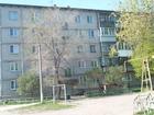 Фотография в Недвижимость Разное Продается 4-х комнатная квартира, угловая, в Курганинске 2140000