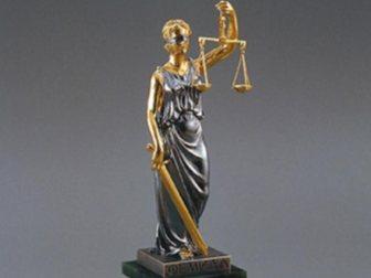миг услуги адвоката в твери цены своей