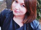Фотография в Работа для молодежи Работа для студентов здравствуйте! немного о себе:девушка 18 лет, в Курске 0