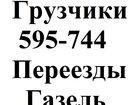 Фотография в   Услуги трезвых и аккуратных Грузчиков  - в Калуге 0