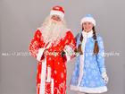 Скачать бесплатно фото Организация праздников Дед Мороз на Новый год 37593937 в Курске